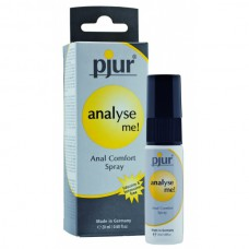 Pjur Analyse Me! - Anal Comfort Spray 20ml