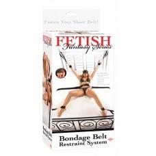 FF Series - Bondage Belt Restraint System